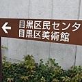 P1190774.jpg