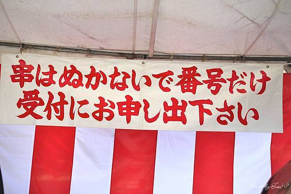 P1220269.jpg