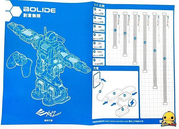 Bolide-13.jpg
