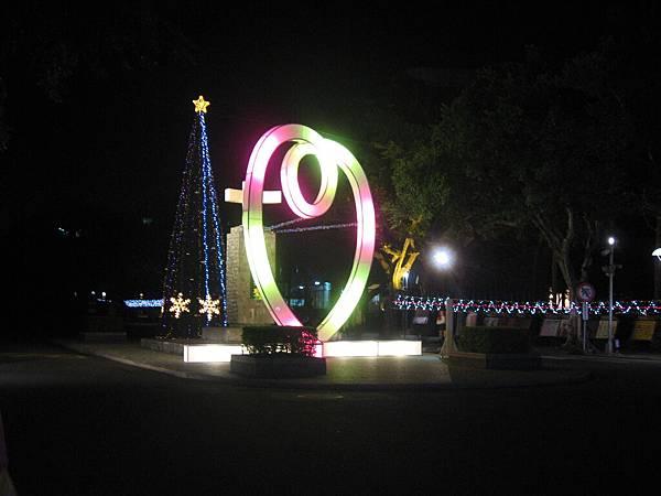 ※ 07.12.20 Merry X'mas to me - 聖誕樹