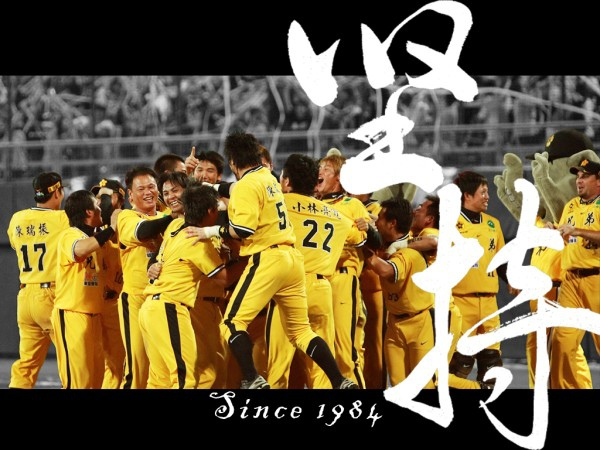 1984-2009~?