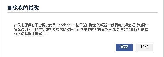 FB-bye.jpg