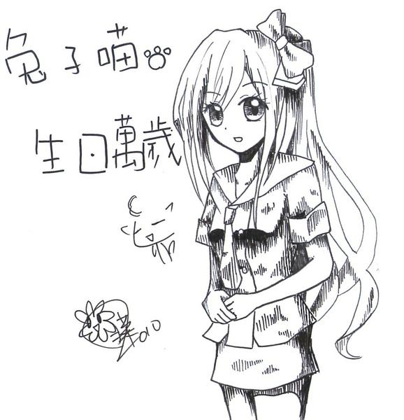 兔子喵大人生日賀圖