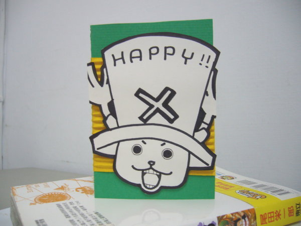 生日卡片封面
