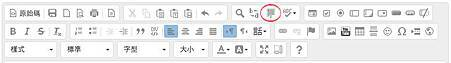 螢幕快照-icon-1.jpg