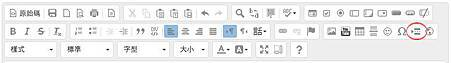 螢幕快照-icon-2.jpg