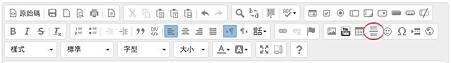 螢幕快照-icon-3.jpg