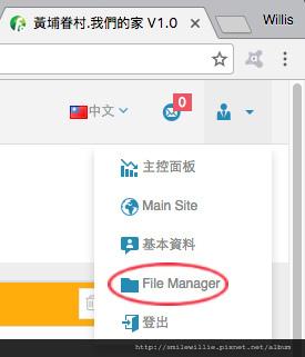 螢幕快照-後台快速鏈結icon-4.jpg