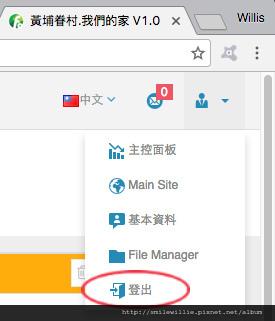 螢幕快照-後台快速鏈結icon-5.jpg