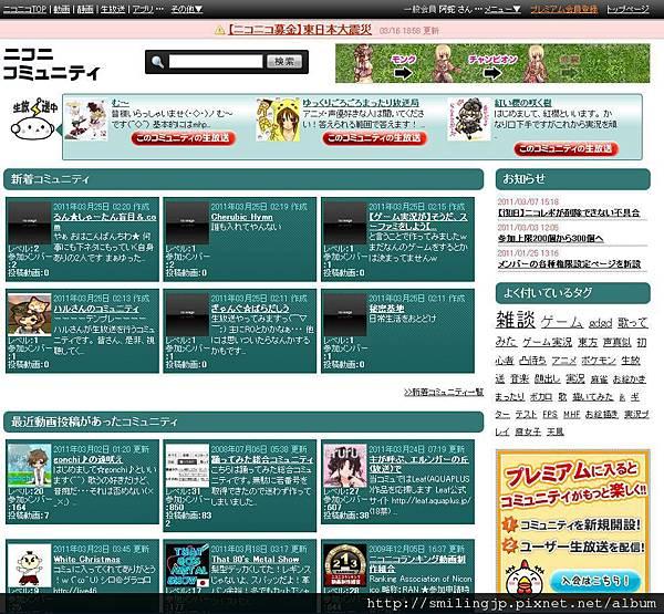 コミュ二ティ.JPG