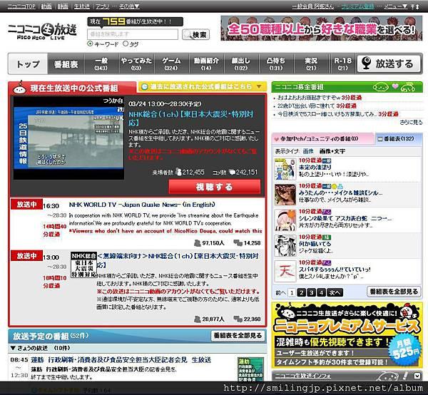 生放送.JPG