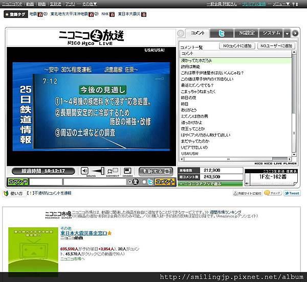 生放送NHK02.JPG