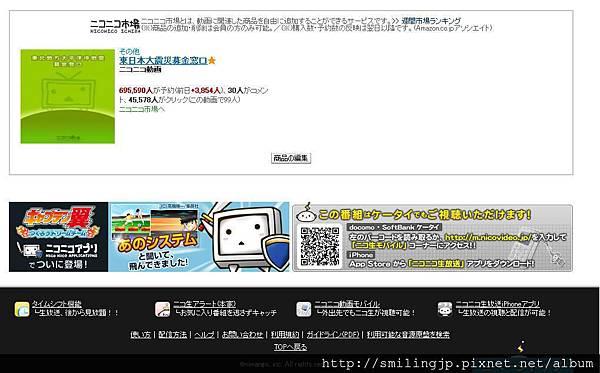 生放送NHK03.JPG