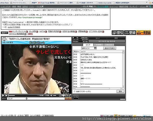 動畫彈幕.JPG