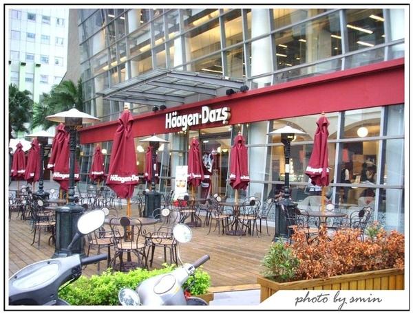 Haagen-Dazs中港旗艦店