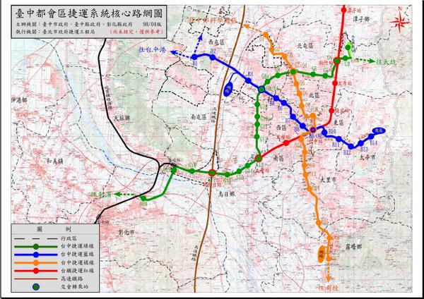 台中捷運預定路線圖.bmp