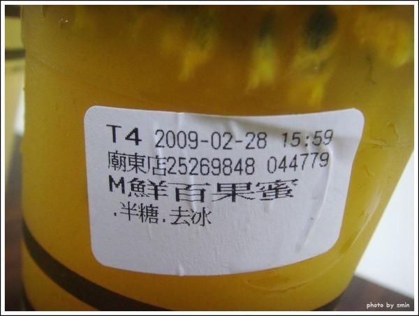 SSL26042.JPG