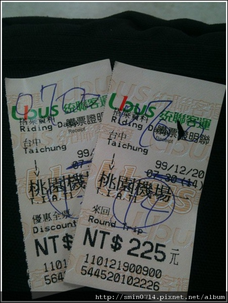 讓我們分離的車票,總有一天我要用他們再把哈尼帶回來~