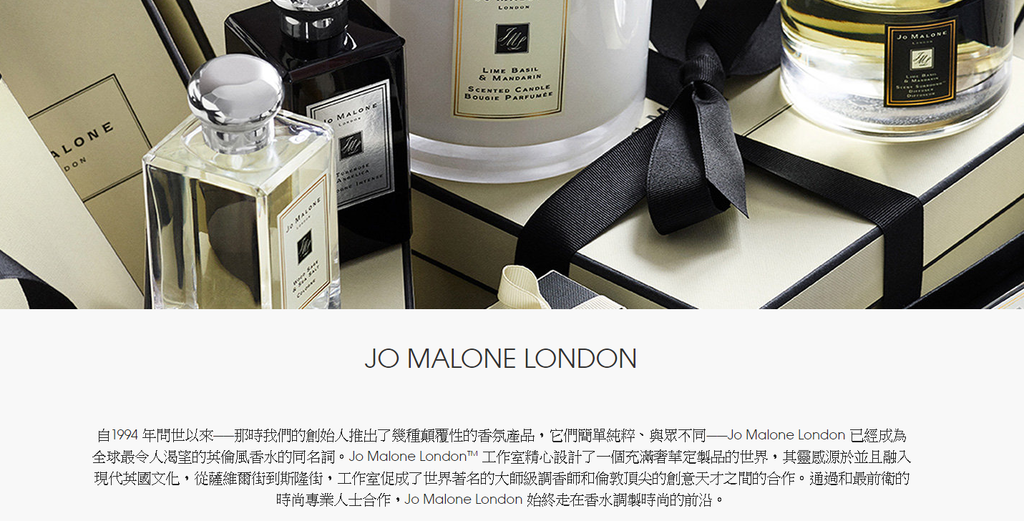 JO MALONE LONDON.png