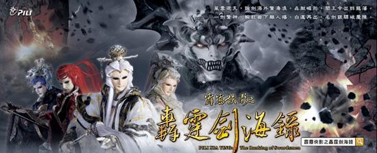 banner_550_swordsmen