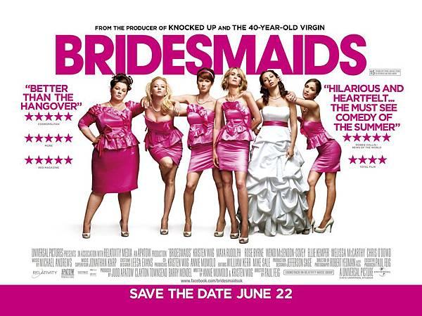 bridesmaids-movie-442990-1920x1440.jpg