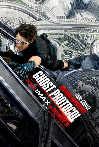 mission_impossible_ghost_protocol_ver2 (1).jpg