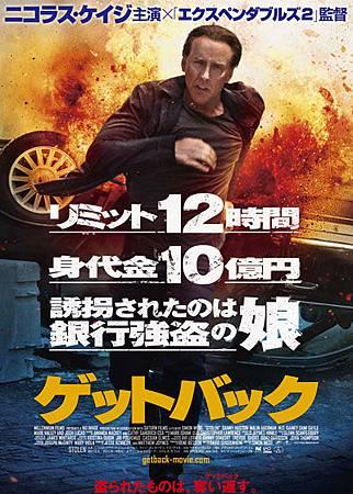 stolen-japanese-movie-poster_0
