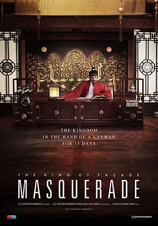 masquerade_poster