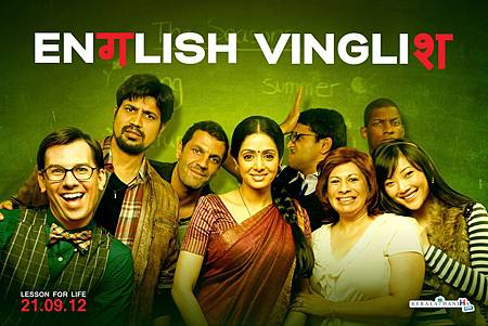 0005-english_vinglish_wallpapers_hd_4_