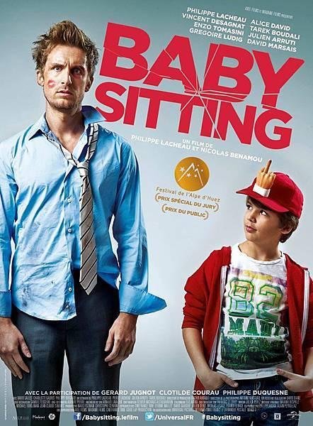 Babysitting_poster