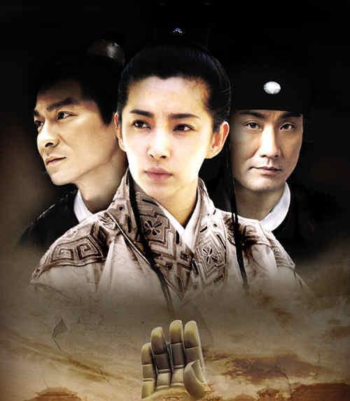 《狄仁杰之通天帝国》2010年必看佳片.jpg