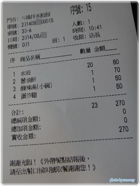 74.JPG