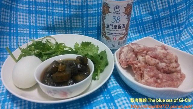 鹹蛋瓜子肉2