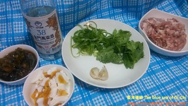 鹹蛋瓜子肉3