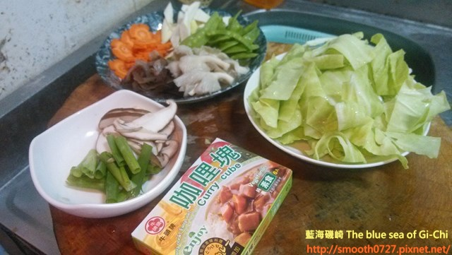 咖哩炒什蔬3
