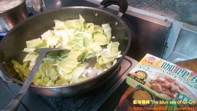 咖哩炒什蔬6