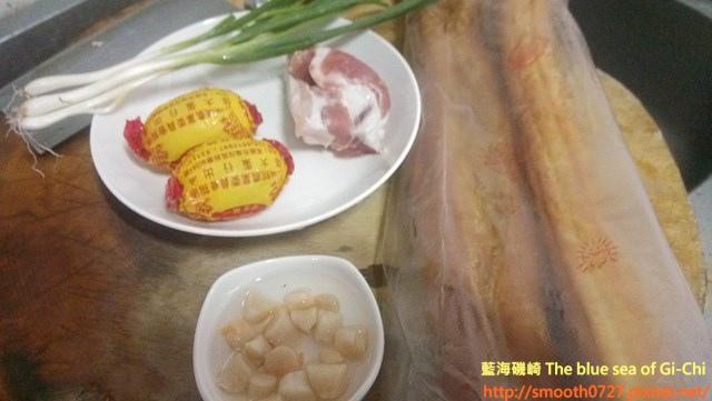 港式皮蛋瘦肉粥