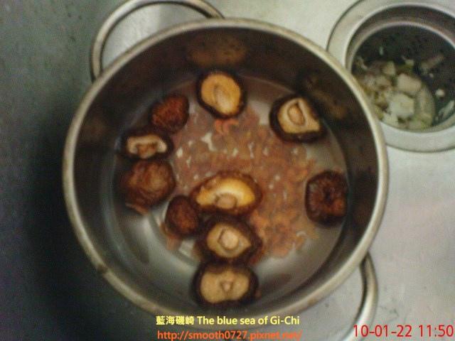 古早味蘿蔔糕(菜頭粿)