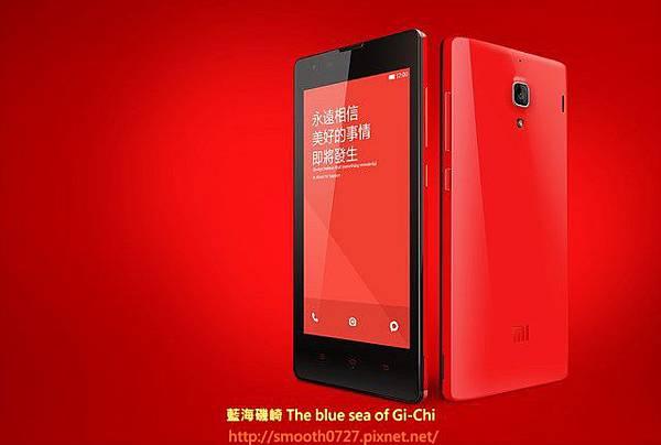 誰說中國品牌的手機就一定不好 [小米 MI]