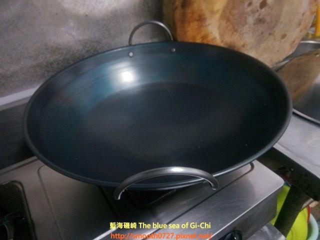 [開箱]阿媽牌生鐵鍋