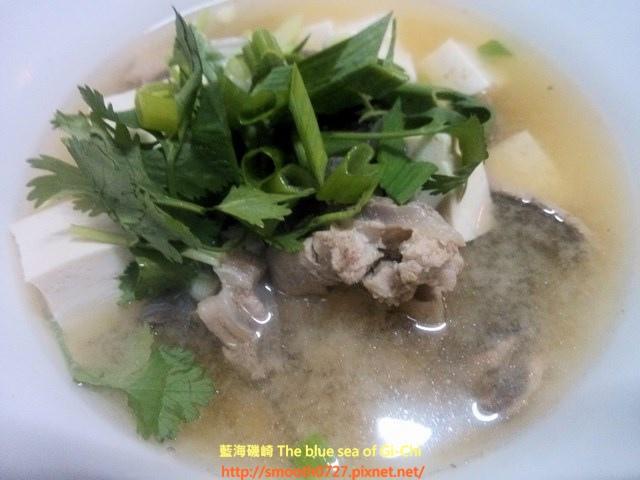 旗魚皮豆腐味增湯