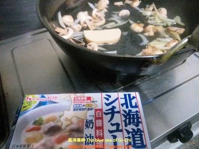白醬旗魚排