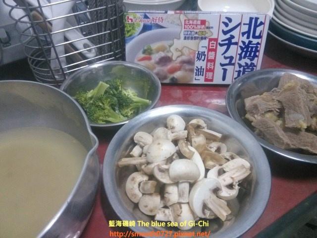 白醬燉牛肉