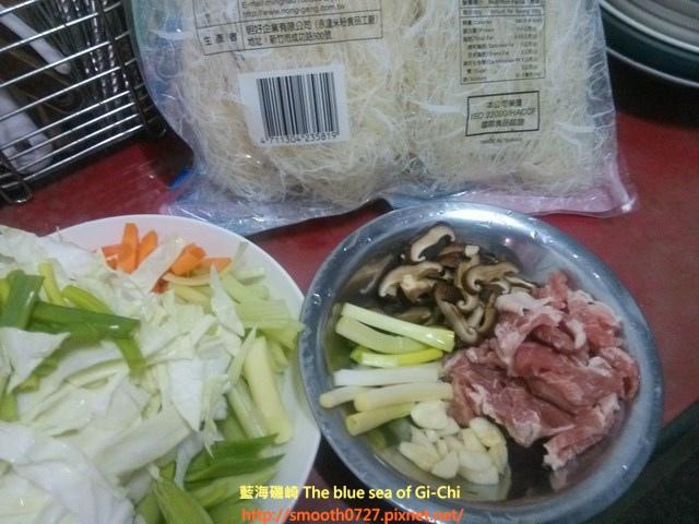 什錦炒米粉