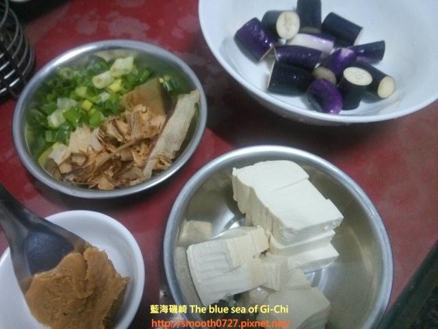 紫茄味增豆腐湯