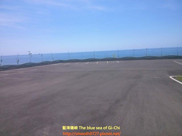 [探訪]花蓮豐濱-親不知子天空步道