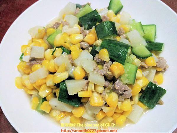 肉末燴鮮蔬
