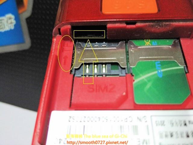 [開箱]iNO CP99/CP100 老人專用手機