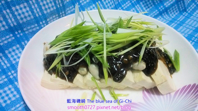 鮮蚵蒸豆腐