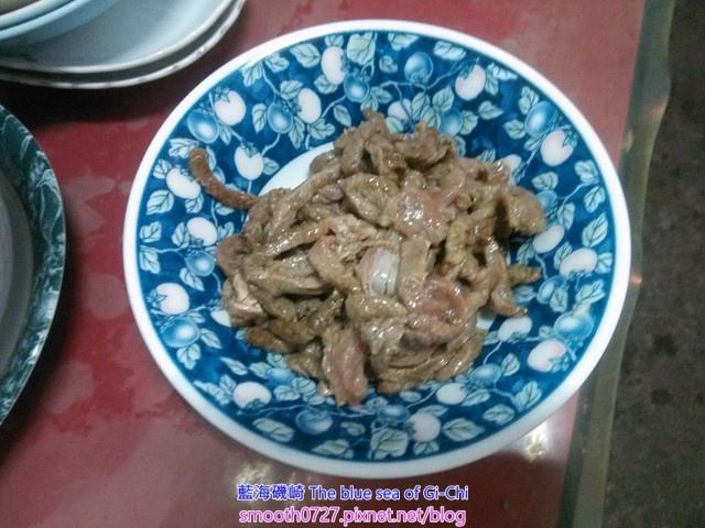 洋蔥磨菇牛肉